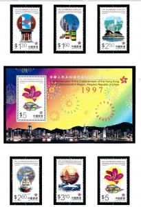 Hong Kong 793-98 MNH 1997 First issue under Chinese Administration