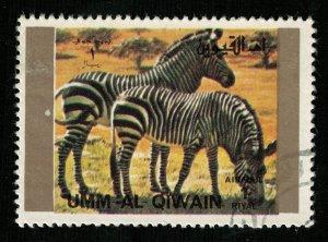 Animal, Umm Al Quwain 1Rial (ТS-161)