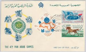 56369 -  EGYPT  -  Scott # 674 / 677  in FDC COVER 1965 - OLYMPIC GAMES