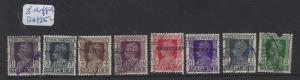 PAKISTAN (PP2302B) LOCAL HANDSTAMP  KGVI ON INDIA 8 DIFF STAMPS   VFU