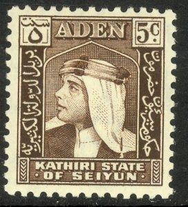 ADEN KATHIRI STATE OF SEIYUN 1954 5c Sultan Hussein Portrait Issue Sc 29 MNH