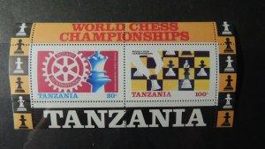 Tanzania world chess championships sport  rotary sheet MNH sport