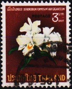 Thailand. 1967 3b S.G.576 Fine Used