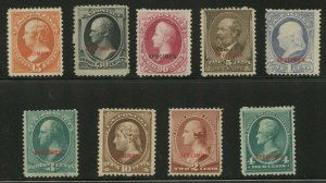 #189S // #211S 1879 ISSUE TYPE D SPECIMEN OVPT IN RED 9 DIFFERENT CV $790 HV532