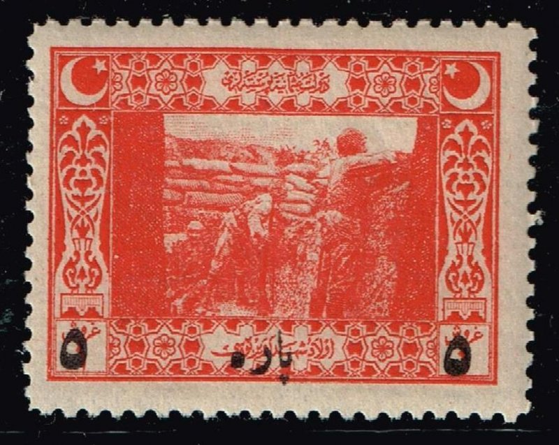 Turkey Stamp 1917 Not Issued Stamp Surcharged  SURCHARGED MH/OG