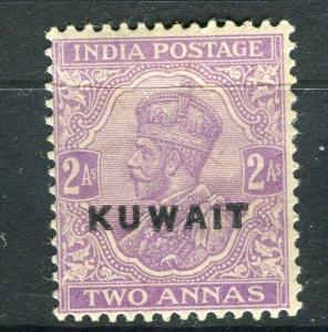 KUWAIT; 1923-24 early GV India Optd. issue Mint hinged 2a. value