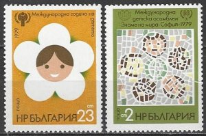 Bulgaria  2568, 2661  MNH  UN Year of the Child 1979