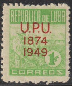 1950 Cuba Stamps Sc 449 Tobacco Picking Overprinted UPU MNH
