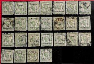 94949 -  MONTENEGRO -  STAMPS -  Michel # 9 II/ 9 III - Lot of 25 Stamps USED