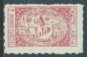 Saudi Arabia, Sc #RA4, 1/8g MH