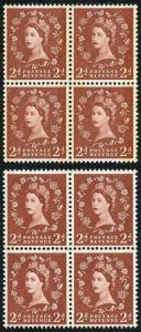 Spec S46A and S46Ad 2d Blue Phos Typo and Photo U/M Blocks of 4 (eBay 5)