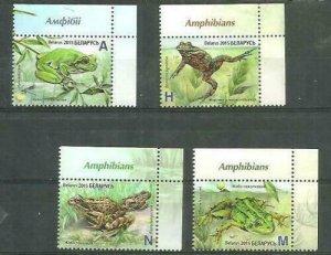 Belarus 2015 Frogs, Ranas 4v MNH