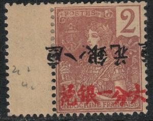 French Offices in China Pakhoi 1906 Mint SC 18 Var China Omm, etc, SCV $124.99