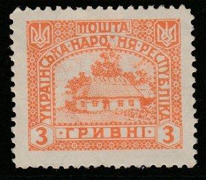 Ukraine West National Republic eastern Galicia 1920 3g Fine MH* A4P54F78