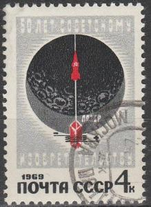 Russia #3610  F-VF Used  (S5773)