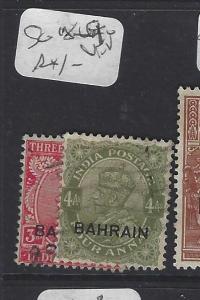 BAHRAIN  (P0609BB)  ON INDIA KGV  SG 18-19     VFU