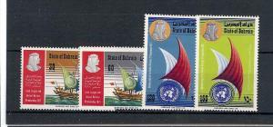 Bahrain, 186-89, Admission Arab League & UN Singles, **MNH**