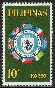 Philippines 1964 Scott# 910 MH