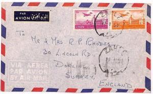 UU193 1953 Lebanon Dorking Surrey GB Cover samwells-covers