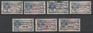 Portugal, Gerais, Barata 624/638 used. 1910 blue Coat of Arms General fiscals