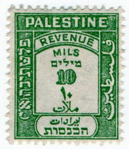 (I.B) Palestine Revenue : Duty Stamp 10m