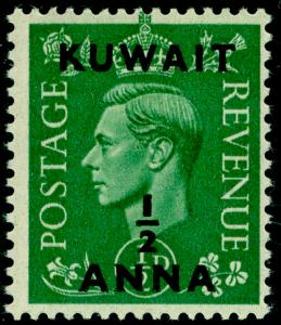 KUWAIT SG64, ½a on ½d pale green, UNMOUNTED MINT.