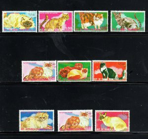 EQUATORIAL GUINEA CATS  SET OF 10  MINT  VF NH  O.G CTO  (EQ1)