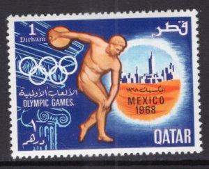 Qatar 140 MNH VF
