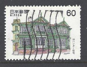 Japan Sc # 1526 used (DT-2)