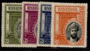 ZANZIBAR GVI SG323-326, complete set, M MINT. Cat £35.
