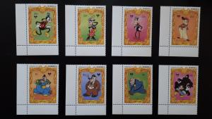 Disney - Dominica 1994. ** MNH complete set