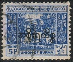Burma O71 - Official - Issues of the Republic - Used