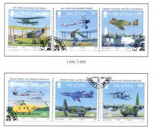 Isle of Man Sc 1240-5 2008 90th Anniv RAF stamp set used