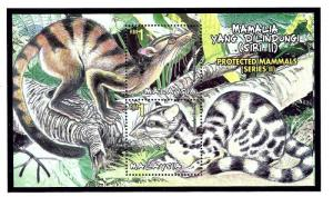 Malaysia 809 MNH 2000 Protected Mammals S/S