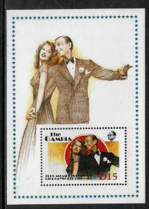 Gambia #777 MNH S/Sheet - Astaire and Hayworth