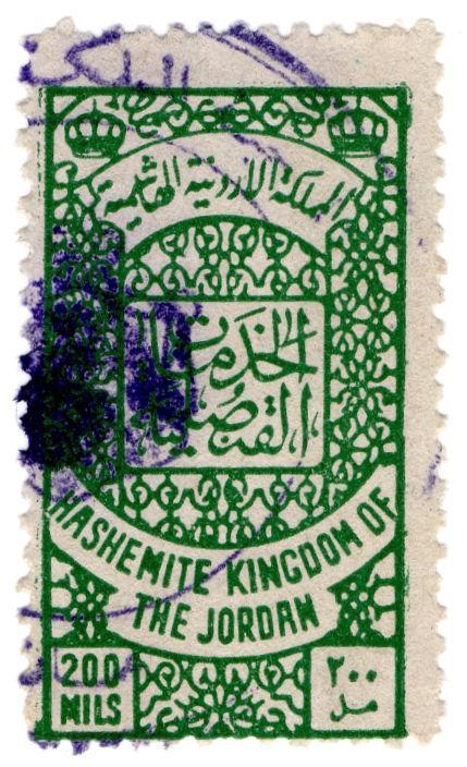 (I.B) Jordan Revenue : Duty Stamp 200m