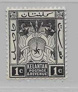 Malaya Kelantan 15 Symbols of Government single MLH