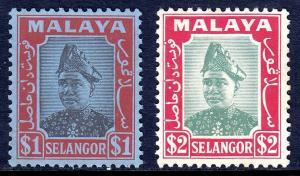 MALAYA (SELANGOR) — SCOTT 72-73 (SG 86-87) — 1941 SULTAN SET — MLH — SCV $41.50