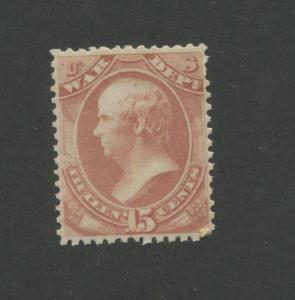 1873 United States War Department Stamp #O90 VF Mint Hinged Disturbed OG