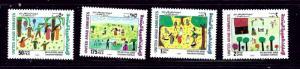 United Arab Emirates 445-48 MNH 1994 Childrens Art