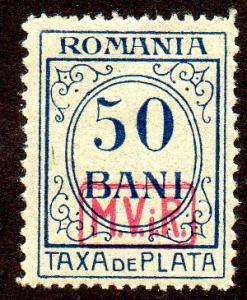 Romania  Scott  3NJ7  MInt