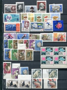 Russia  Lot with many imperforates - Lakeshore Philatelics