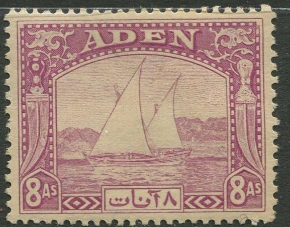 ADEN - Scott 8  - Dhows -1937 -  MH - Single 8a Stamp