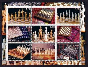 Tadjikistan, 2000 Russian Local issue. Chess Pieces sheet of 9. ^