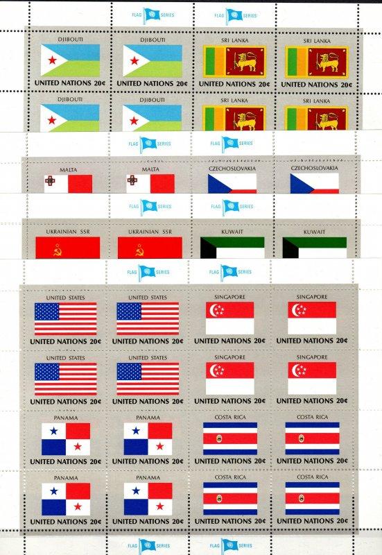 United Nations #350-65 MNH Sheets (K2757L)