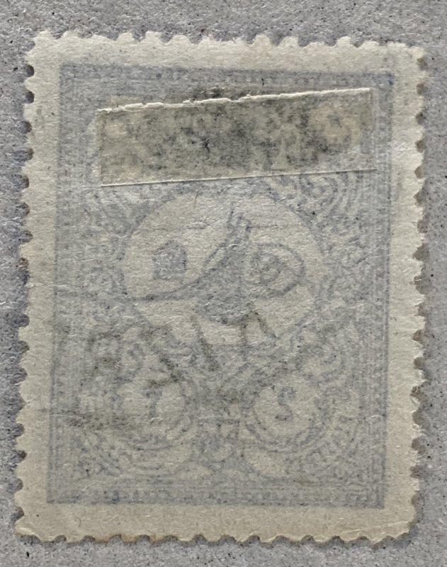 Kosovo cancel on Turkey 1901 2pia Newspaper! Scott P41, CV $37.50.  Isfila 211