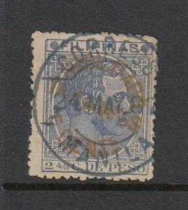 Philippines  5c Signed Telegraph RARE Overprint Issue (USED)