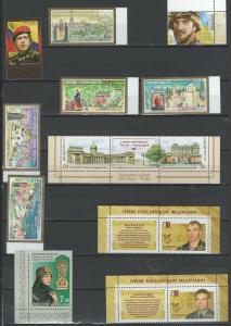 Russia stamps and booklet group 3