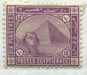 Egypt 1902 10 piastres chalky paper mint o.g. hinged