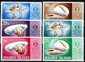 Maldive Islands #282-7 MNH CV $20.40